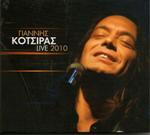 Скачать альбом греческих песен Γιάννης Κότσιρας Live 2010 - 2010 -