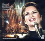 Скачать альбом греческих песен Τα παραμύθια μιας φωνής - 2003 -