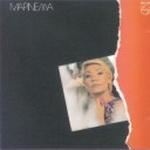 Скачать альбом греческих песен Για σένανε μπορώ - 1981 -