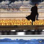 Download free album of greek songs 5ο βήμα - 1996 -