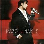 Скачать альбом греческих песен Μαζωνάκης Live - 2004 -