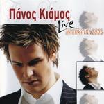 Скачать альбом греческих песен Live Στα αστέρια - 2006 -