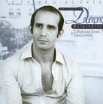 Download free album of greek songs Τα λαϊκά μιας ζωής - 30 χρόνια - 1996 -
