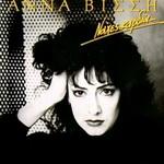Скачать альбом греческих песен Να 'χες καρδιά - 1984 -