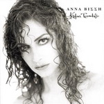 Download free album of greek songs Κλίμα τροπικό - 1996 -