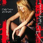 Скачать альбом греческих песен Ματώνω - 2004 -