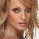 Скачать альбом греческих песен Μαζί σου - 2003 -