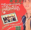 Скачать альбом греческих песен Χριστουγεννιάτικες μελωδίες - 1998 -