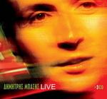 Скачать альбом греческих песен Live 2010 - 2010 -