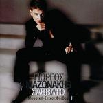 Скачать альбом греческих песен Σάββατο - 2004 -