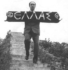Григорис Ламбракис, Grigoris Lambrakis